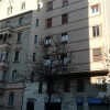 Image for Via Piranesi